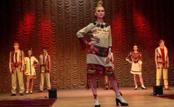 Всеукраїнський фестиваль- конкурс моди «Феєрія моди 2020»